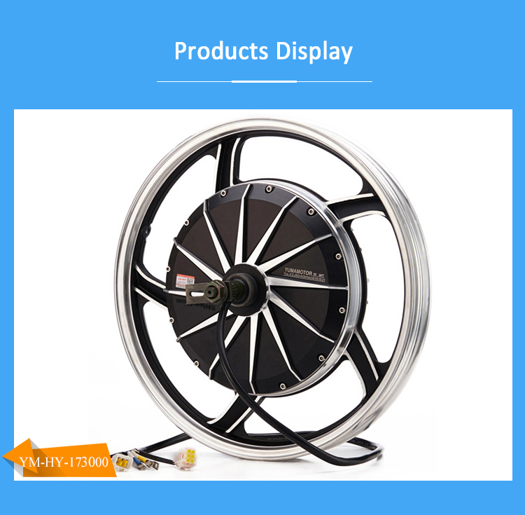 17 Inch 3000W 72V Fast Speed Powerful Electric Brushless Dc Motor For Motorcycle