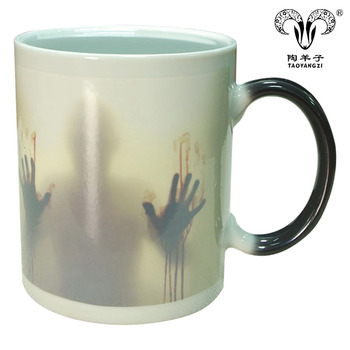 11oz wholesale blank sublimation cup for gift Color Change mug magic cup