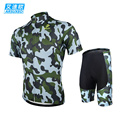 ARSUXEO Camouflage Men Short Sleeves Jersey 3D Coolmax Padded Shorts Set Road Mountain Bike Bicycle Cycling
