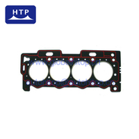 Auto Parts Engine Cylinder Head Gasket for PEUGEOT KFU ET3J4 1007 206 207 307 C2 C3 C4 0209.FL 1.4L