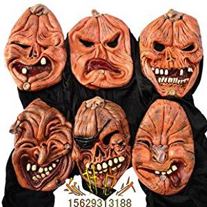 2015 - Halloween mask halloween mask ghost mask of terror pumpkin mask