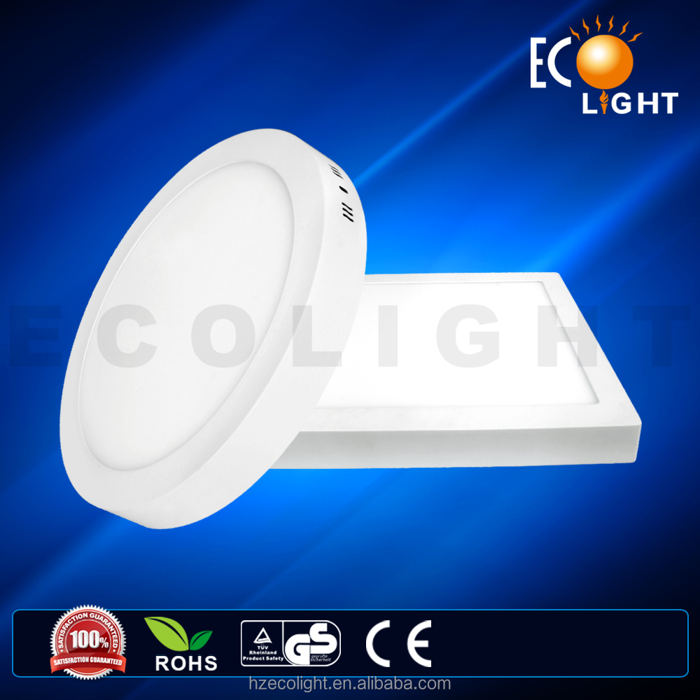 6w/12w/18w/24w surface mounted led panel light panel led lamp 24w