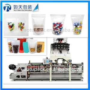 Jasmine tea pouch packing machine for dry chickpeas, pulses