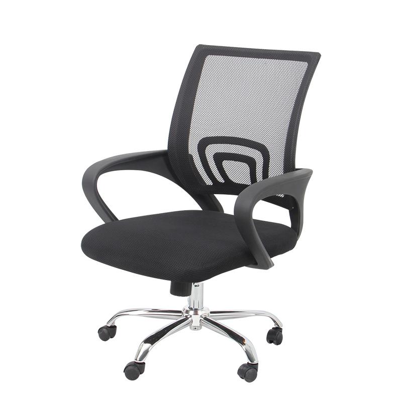 Modern Designer Ergonomic Office