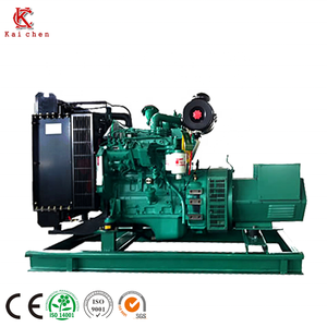 20kw~1000kw Portable Silent Diesel Power Generator Diesel Engine ATS