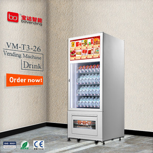 Swell Small Mechanical Snack Vending Machines Condom Dispenser Machine Book Newspaper Vending Machine Interior Design Ideas Clesiryabchikinfo
