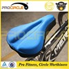 Top Grade Thicken Silicone Bike Saddle Cover Bicycle Soft Gel Seat Cushion Pad