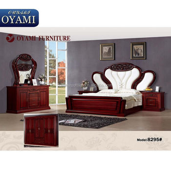 Romantic Style Cow King Size Bed Dubai Bedroom Furniture