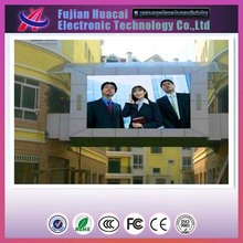 Excellent quality p8 display wall,great quality p8 led signs outdoor