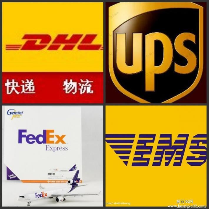 Professional Freight Forwarder Ups/dhl/fedex/tnt Expressfrom China T O  South Korea - Buy Express To Usa Canada Australia Spain,Freight Forwarding  Door