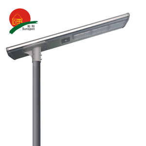 LED all in one integrated solar powered outdoor lights
