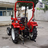 /product-detail/garden-farm-tractor-with-front-loader-and-backhoe-60545594230.html