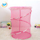 New Style Carton Kids Storage Basket Box for Clothing Organizing Round Net Collapsible Toy Storage Bin with Lid
