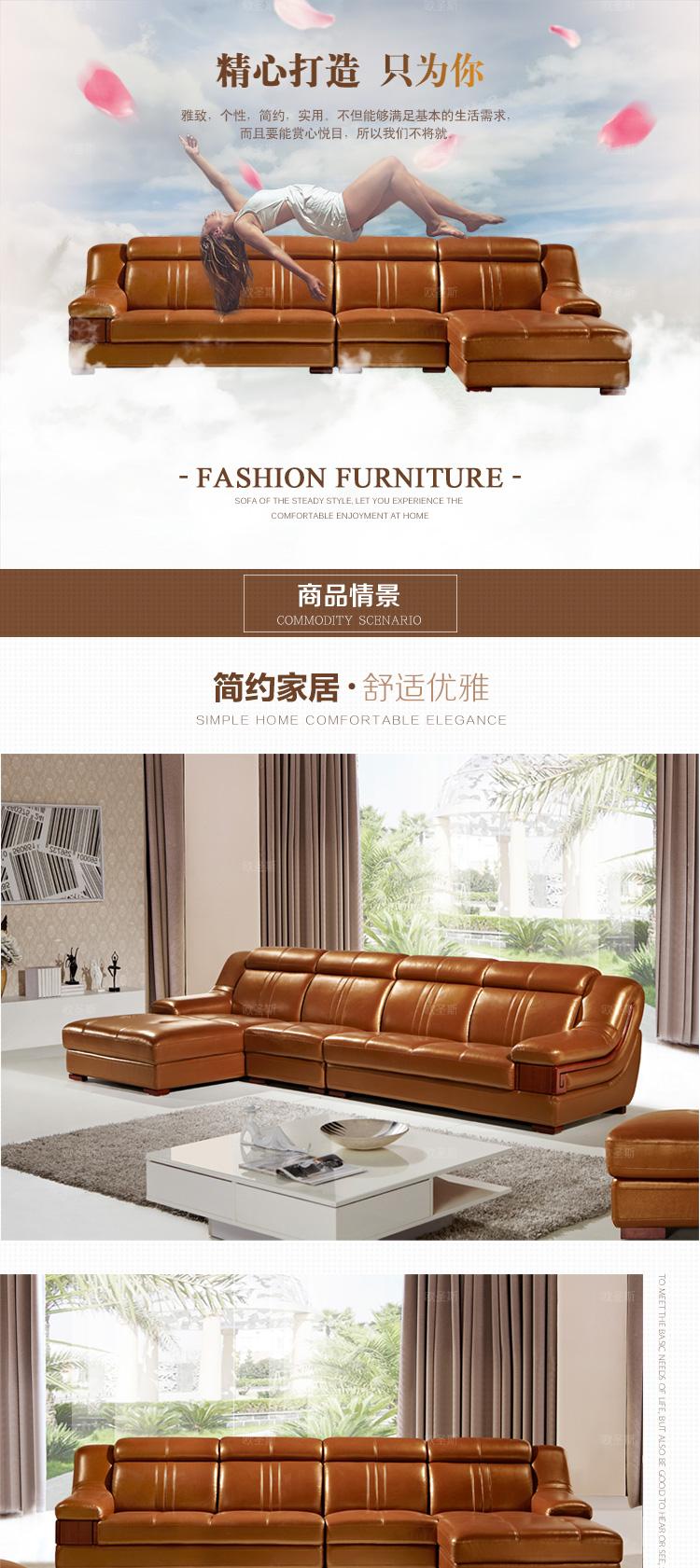 Kayu Dekorasi L Bentuk Sofa Furniture Desain Modern Lobby Sofa Cina