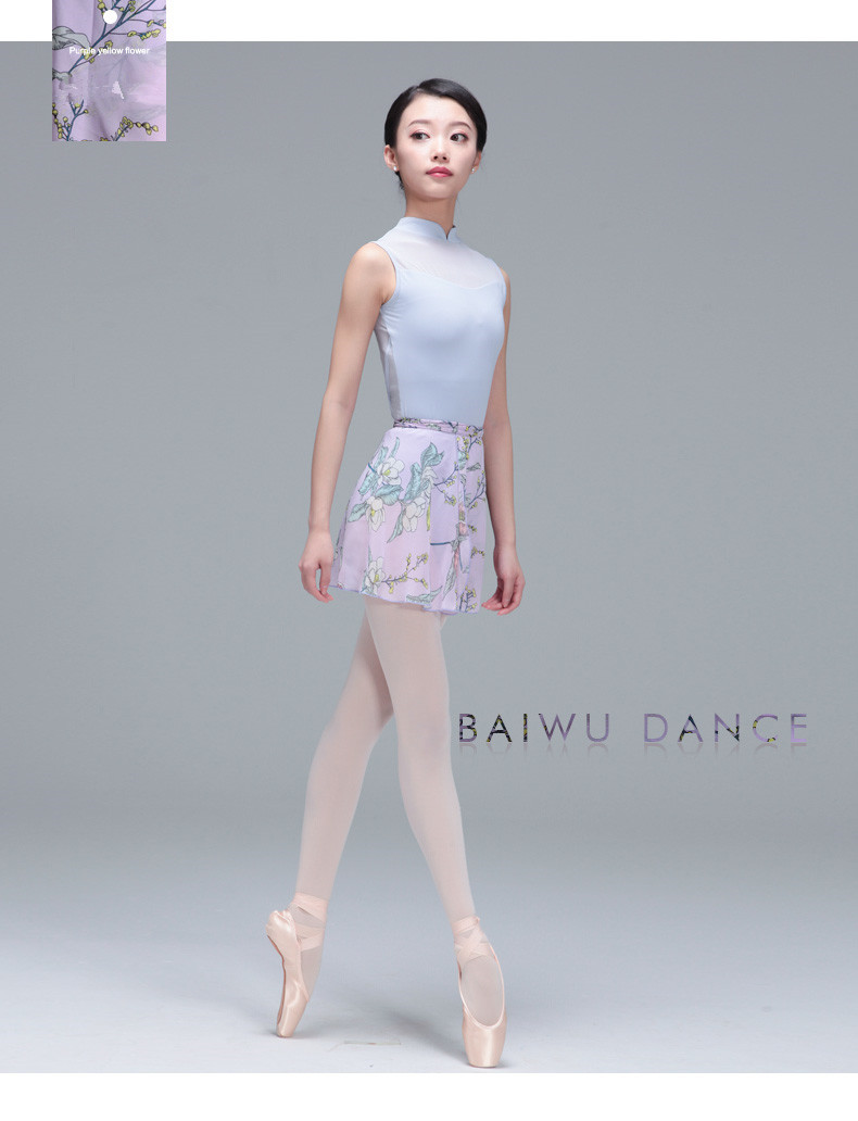 118143014 Baiwu Wrap Pull On Ballet Skirt Floral  Chiffon  Ballet Dance Dress Adult