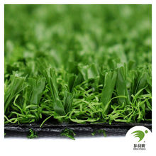 15mm cheap landscaping artificial turf prices