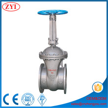 nice quality carbon steel WCB rising stem flanged gate valve