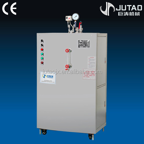High efficiency induction boiler