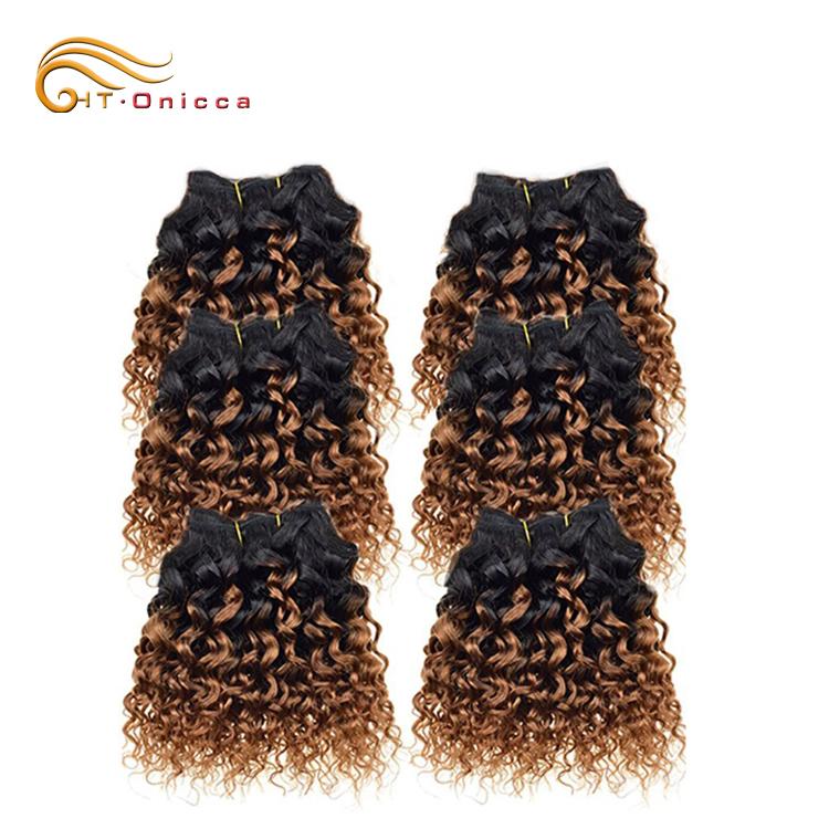 Janet Weave Hair Wholesale Weave Suppliers Alibaba