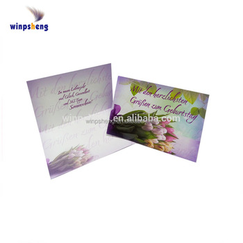 Best Wishes Write Your Name Led Birthday Invitation Card Buy Best