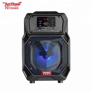 feiyang professional RMS 10W output power active plastic speaker enclosure