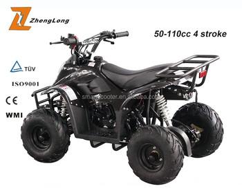 hot sell cool sports custom taotao atvs engine for sale buy cool ATV Mounts hot sell cool sports custom taotao atvs engine for sale