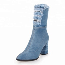 b6798af1d50 Women's Booties-Women's Booties Manufacturers, Suppliers and ...
