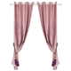 2018 Purple High Quality European Finished Products Living Room Curtain Window Screening Strip Luxury Curtain Designs