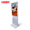 2016 Pretty Well New Design Dual Touch Screen Rotation Touch Screen LED/LCD Display Digital Video Ad player