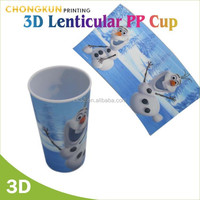 16 oz plastic promotional color changing PP cup