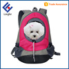 Best selling front adjustable elastic animal head hole breathable padded back lovely cat dog puppy backpack pet carrier