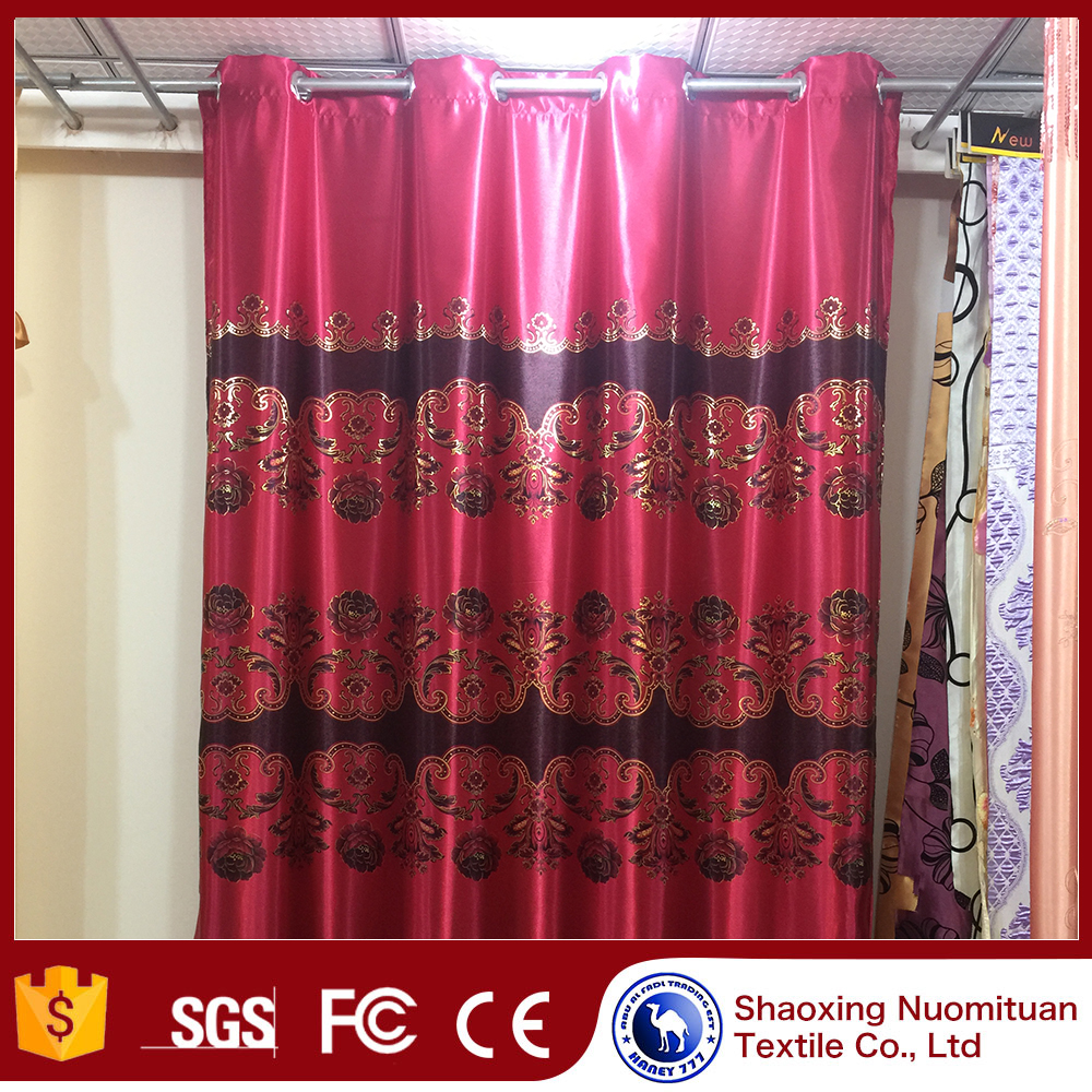For your selection beads latest styles Simple curtain