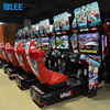 Hot coin operated arcade shooting game machines for sale with cheap price