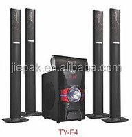 2017 NEW MODEL5.1 BLUETOOTH HOME THEATER SYSTERM