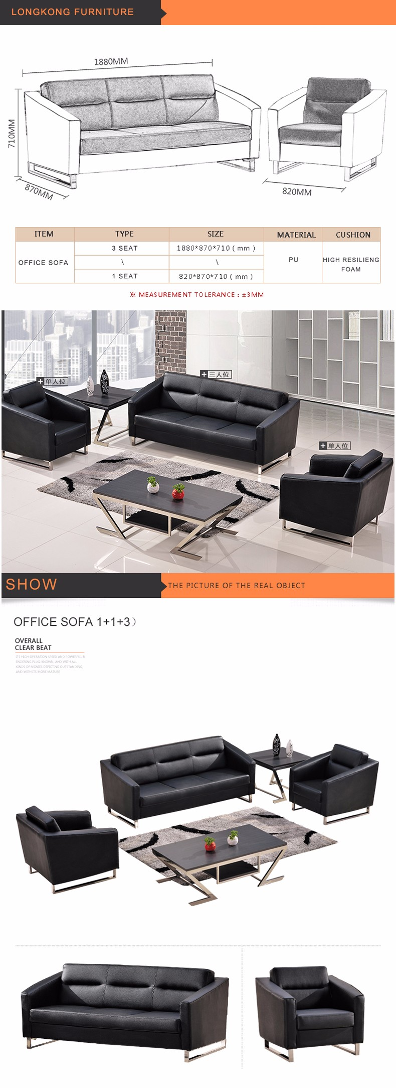 New design furniture couch living room leather sofa modern sectional sofa