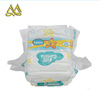 /product-detail/china-suppliers-baby-products-disposable-sleepy-baby-diaper-pants-wholesale-60617166153.html
