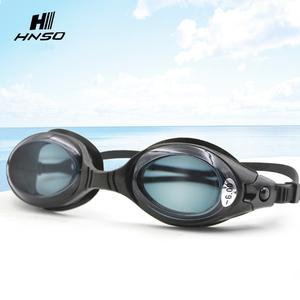 144861c1ba2 Speedo Swim Goggles