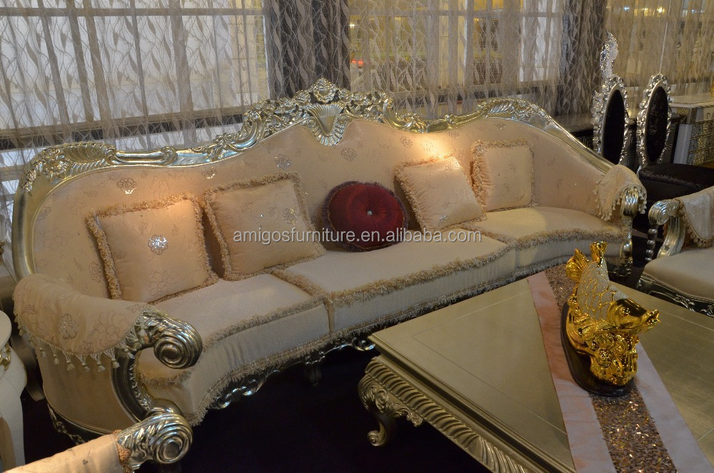 2015 Royal Furniture Living Room Sofa SetDubai Guest Room Hotel