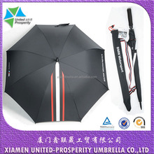 Famous car advertising golf umbrella with nylon strap sleeve