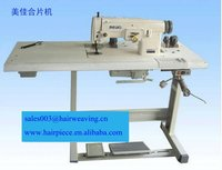 Professional Human Hair Assembling Sewing Machine Double Layer Human Hair Weave Making Machine Assembling Hair Machine