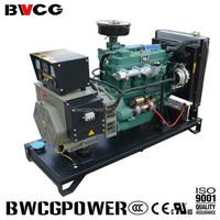 Air-Cooled Engine! 25kW Generac Diesel Generators