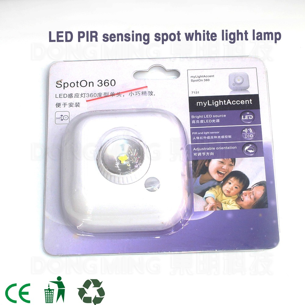 New arrival 1Pcs Powerful Mini PIR sensing spot white light lamp LED Night  Light Induction Lamp for Cabinet Bedside Hallway - us752 1a19fb606851