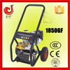 5.5HP 170bar gasoline office cleaning equipment, car wash jet gun