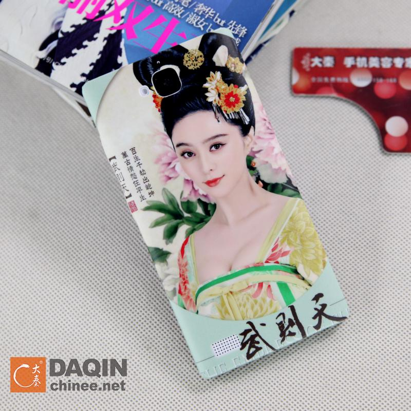 Daqin Hot Selling Machine in West Asia the Middle East Phone Skin Phone Case Sticker Machine for Any Phone Models