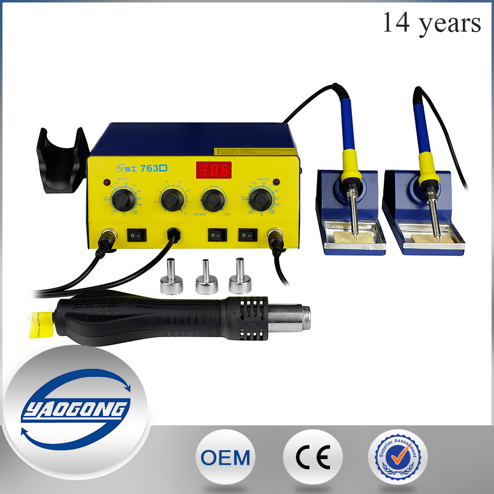 YAOGONG 763D hot air smd 2 in 1 rework soldering station for mobile IC repair tools