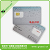 PVC GSM T-MOBILE SIM CARD china gold supplier