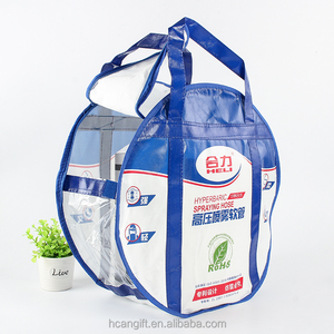 China Water Pipe Bag Wholesale Alibaba