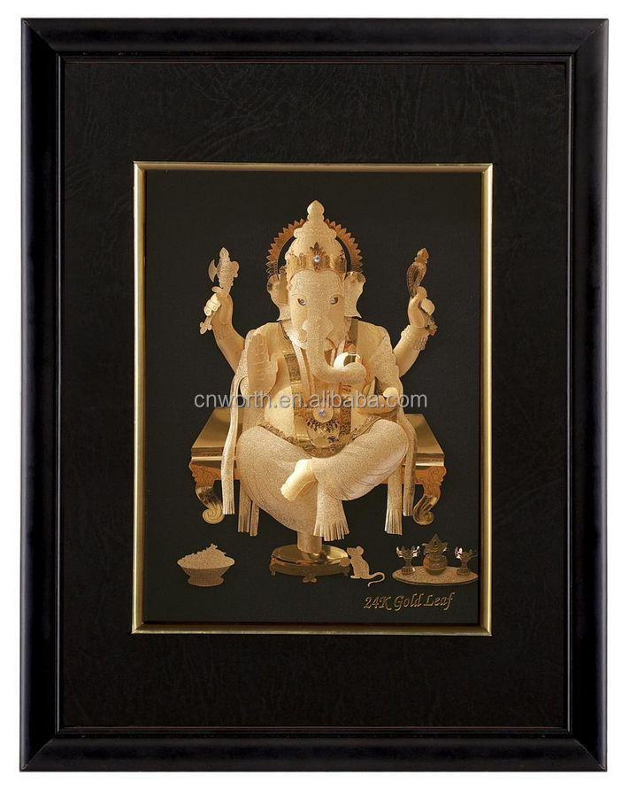 Gold Picture Frames Pure Handmade Indian God Gift 3d Frame Wall ...