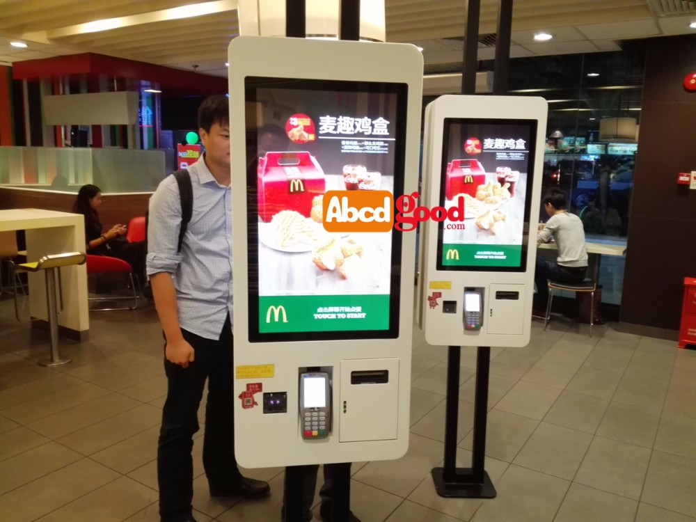Fast Food Ordering Self Service Payment Kiosk Machine For