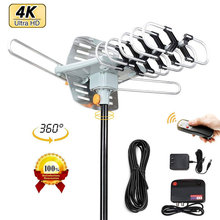 Outdoor 150 Mile Motorized 360 Degree Rotation Amplified UHF/VHF/1080P  TV Antenna